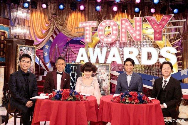WOWOWスタジオ『トニー賞』