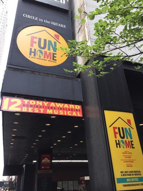 コラム:トニー賞ノミネート作品を先取りチェック! その3 楽しくて悲しい、愛すべき家族の物語 『Fun Home』