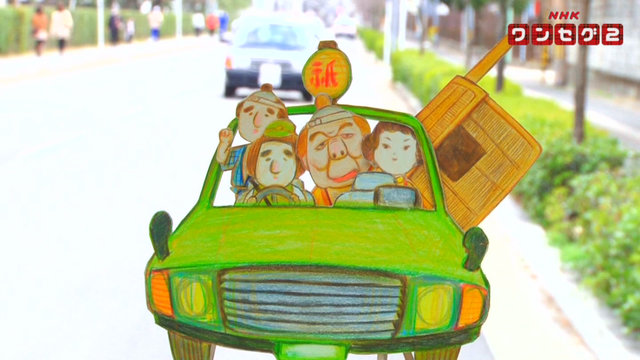 『タクシードライバー祗園太郎』