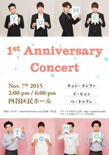 「YUMETOMO 1st Anniversary Concert」