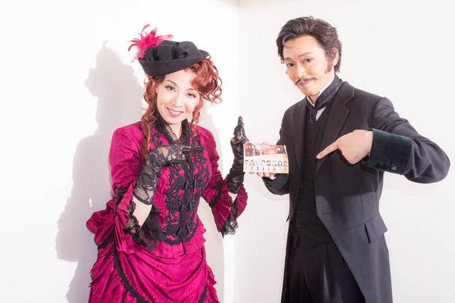 ミュージカル『エドウィン・ドルードの謎』保坂知寿×今拓哉インタビュー