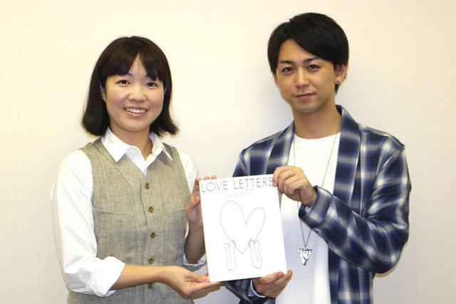 柳下大×イモトアヤコ『ラヴ・レターズ LOVE LETTERS』初挑戦「6月27日、その日をちゃんと生きていようと思います!」