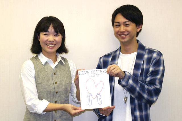 『ラヴ・レターズ』柳下大×イモトアヤコインタビュー_2