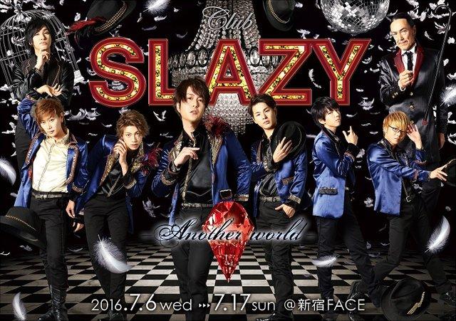 『Club SLAZY-Another world-』大山真志×Kimeruインタビュー_7