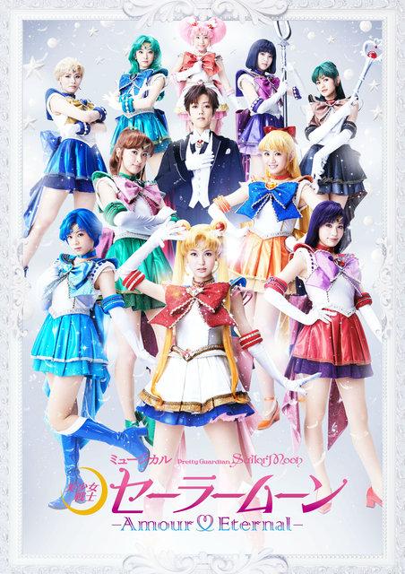 ミュージカル「美少女戦士セーラームーン」-Amour Eternal- 野本ほたる×大和悠河インタビュー_6