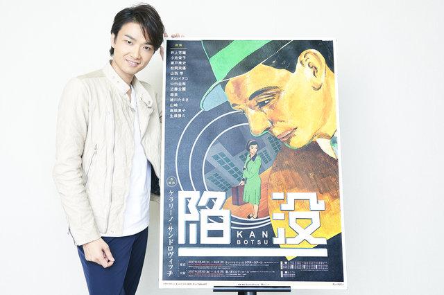 『陥没』井上芳雄インタビュー_7