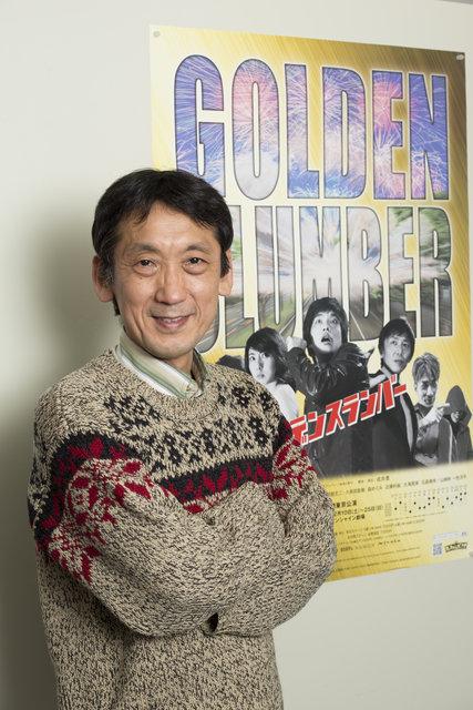 キャラメルボックスの『ゴールデンスランバー』早くも衛星劇場でテレビ初放送!成井豊インタビュー「何より僕が観たかった」