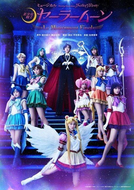 ミュージカル「美少女戦士セーラームーン」-Le Mouvement Final-連続インタビュー_メインビジュアル