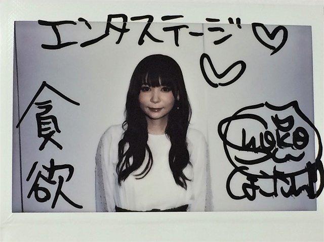 『戯伝写楽 2018』_11.jpg