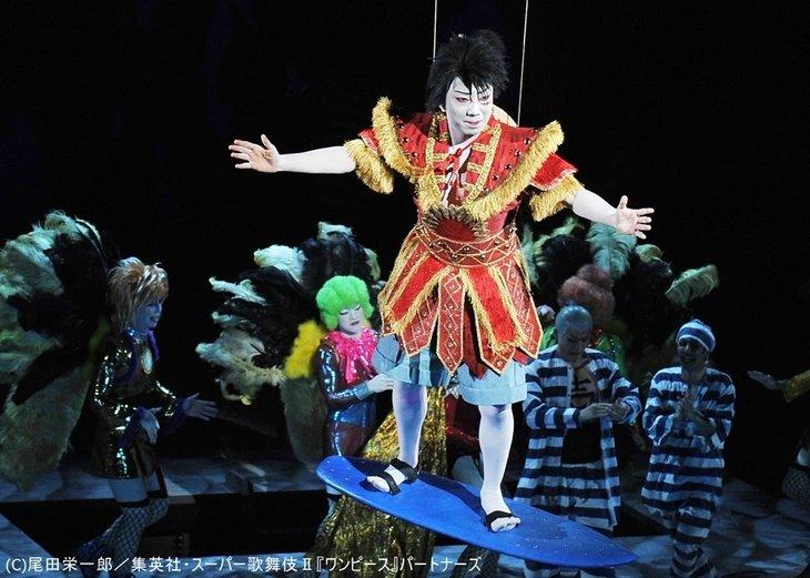 『スーパー歌舞伎II ワンピース』場面写真_4