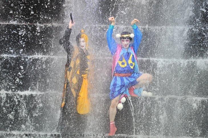 『スーパー歌舞伎II ワンピース』場面写真_2