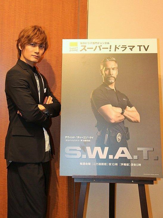 『S.W.A.T.』で海外ドラマの吹き替えに初挑戦!加藤和樹インタビュー