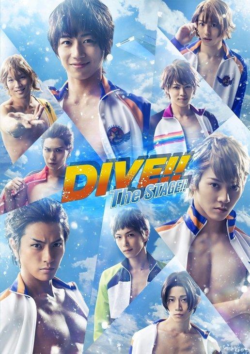 「DIVE!!」The STAGE!! 納谷健インタビュー_5