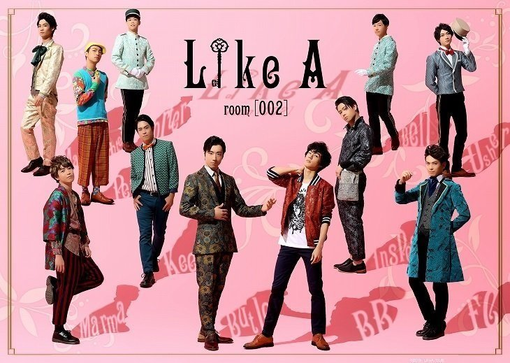 『Like A』room[002]平牧 仁×石賀和輝インタビュー_6