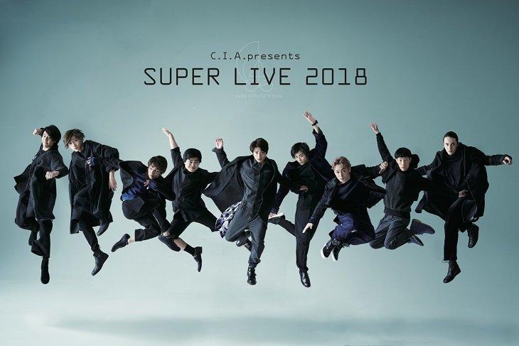 C.I.A.『SUPER LIVE 2018』井阪郁巳インタビュー_6