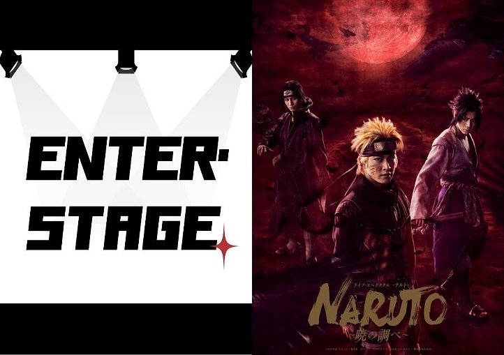 Live Spectacle 'NARUTO – Song of the Akatsuki' Ticket Giveaway