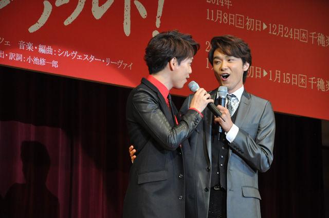 【動画】『モーツァルト!』製作発表記者会見<山崎育三郎、井上芳雄 挨拶>