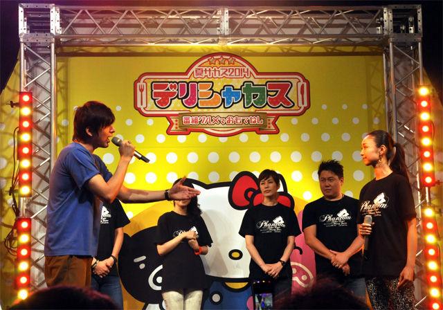 【動画】ミュージカル『ファントム』スペシャルイベント<その3>