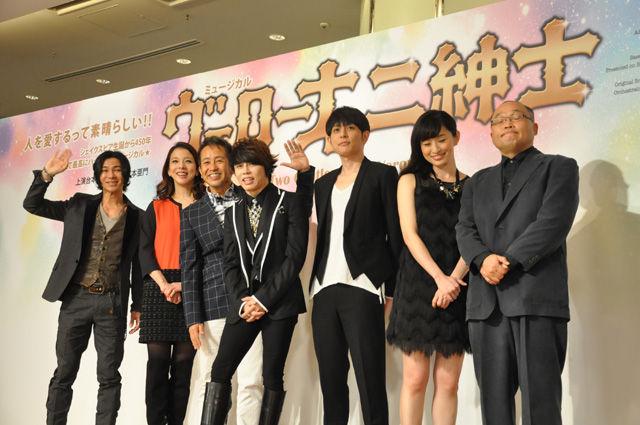 【動画】『ヴェローナの二紳士』記者会見(その3)西川貴教、堂珍嘉邦、島袋寛子ら出演