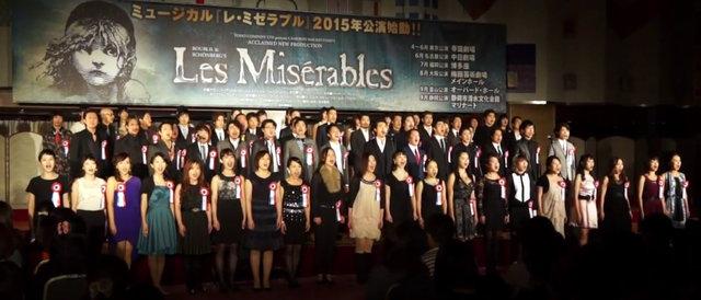 【動画】『レ・ミゼラブル』から「民衆の歌」披露編<3>