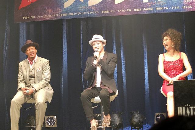 【動画】ミュージカル『メンフィス』製作発表<3>質疑応答編