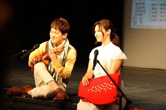 【動画】成河と深田恭子が物語を歌にのせ…『100万回生きたねこ』―歌唱編―