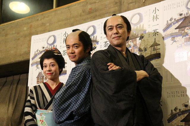 【動画】D-BOYS和田正人のローングPRにご注目!舞台『小林一茶』囲み会見