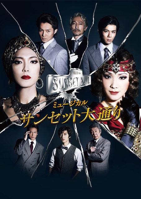 【動画】柿澤勇人に某先輩からのツッコミが!ミュージカル『サンセット大通り』記者会見