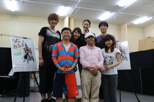 【動画】とにかくにぎやか!河本準一主演舞台『うたかふぇ』記者会見