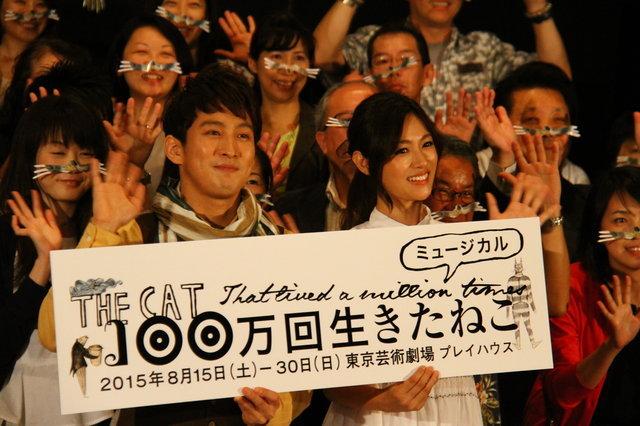 【動画】「この作品で初舞台を踏めるのは幸せ」深田恭子が語る『100万回生きたねこ』-会見編-
