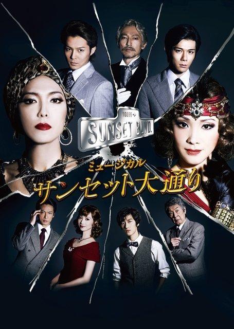 【動画】ミュージカル『サンセット大通り』ゲネプロの模様をチラッと見せ!