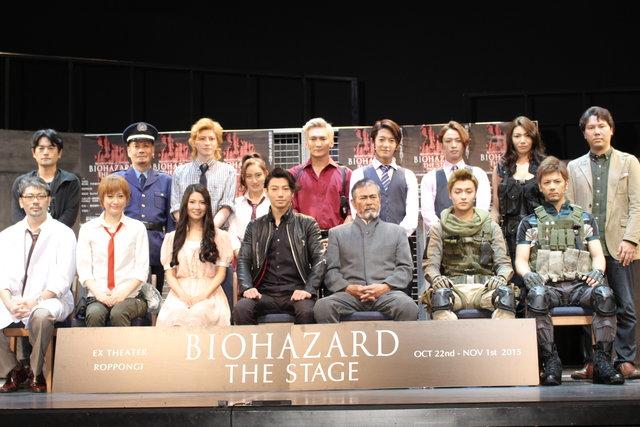 【動画】豪華出演キャストが総登場!舞台『BIOHAZARD THE STAGE』開幕直前会見