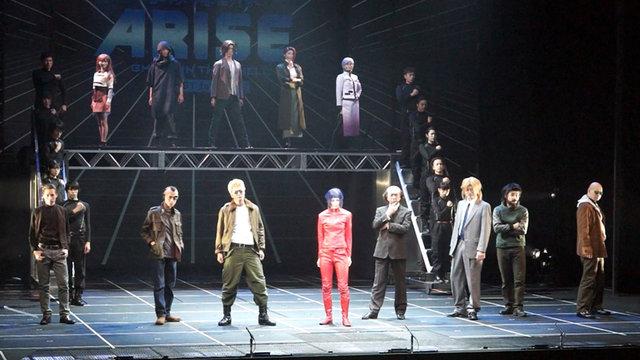 【動画】最新映像技術との融合!舞台「攻殻機動隊ARISE:GHOST is ALIVE」注目のステージをチラッと見せ!