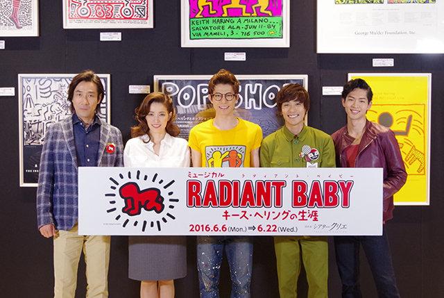 【動画】柿澤勇人「早くお客さんと空間を共有したい!」 ミュージカル『ラディアント・ベイビー』開幕前日会見