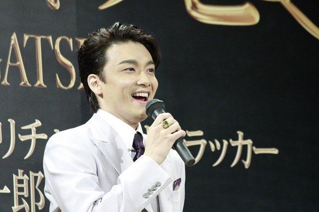 【動画】井上芳雄が新楽曲を熱唱!ミュージカル『グレート・ギャツビー』製作発表記者会見