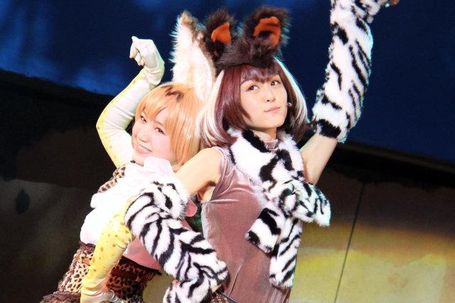 【動画】舞台『けものフレンズ』公開ゲネプロで尾崎由香、野本ほたるらがドッタンバッタン大騒ぎ!