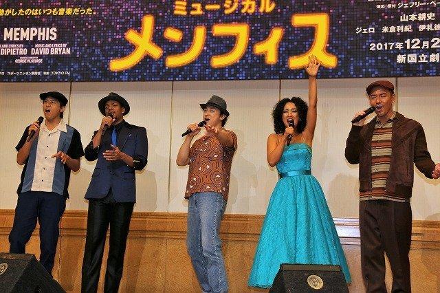【動画】山本耕史、濱田めぐみらが熱唱!ミュージカル『メンフィス』製作発表