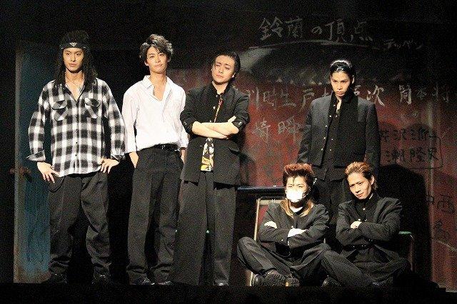 【動画】劇団番町ボーイズ☆第10回本公演 舞台『クローズZERO』公開ゲネプロ