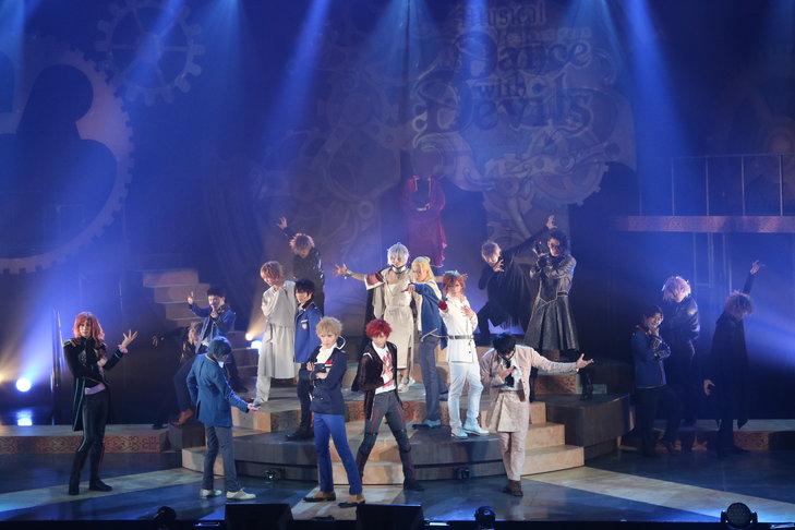 ミュージカル『Dance with Devils~Fermata(フェルマータ)~』舞台写真_9