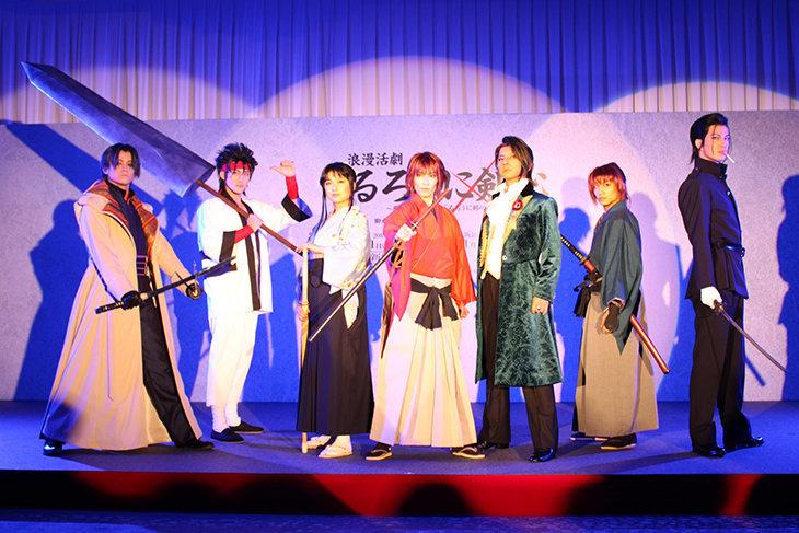 【動画】浪漫活劇『るろうに剣心』製作発表<パフォーマンス>