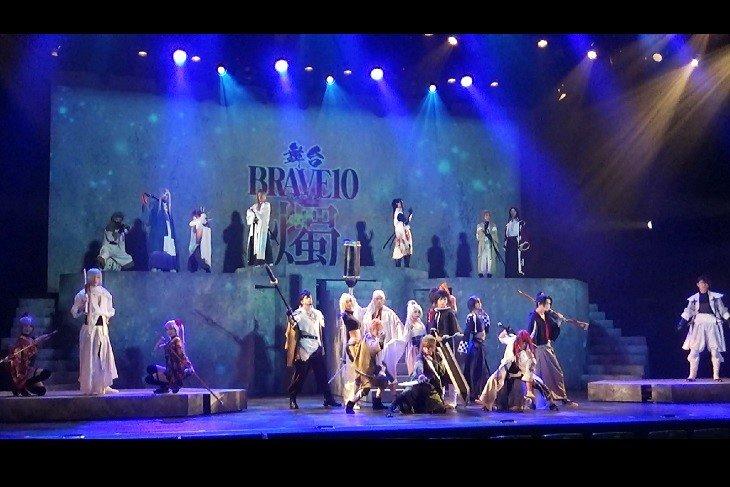【動画】舞台『BRAVE10~燭~』公開ゲネプロ