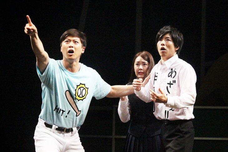 【動画】『舞台 増田こうすけ劇場 ギャグマンガ日和 向かい風 100%』公開ゲネプロ