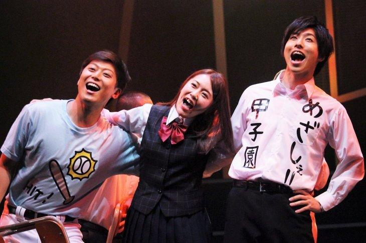 『舞台 増田こうすけ劇場 ギャグマンガ日和 向かい風 100%』舞台写真_13