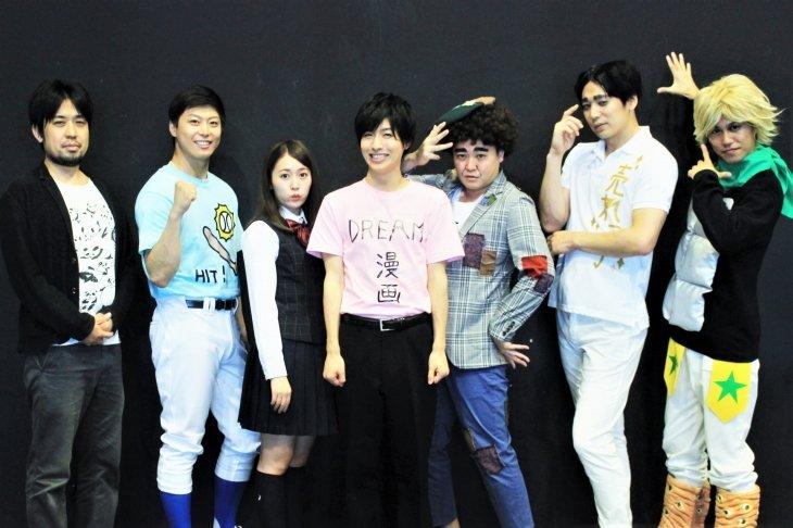 『舞台 増田こうすけ劇場 ギャグマンガ日和 向かい風 100%』舞台写真_14