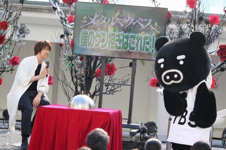 新感線☆RS『メタルマクベス』disc3トークイベント3_2