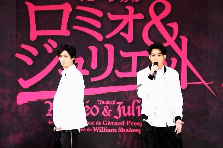 【動画】ミュージカル『ロミオ&ジュリエット』制作発表~歌唱編~