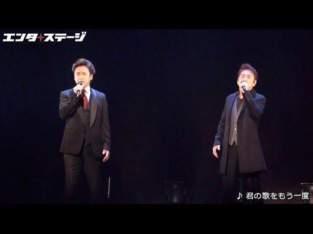 【動画】ミュージカル『ラブ・ネバー・ダイ』製作発表~歌唱編~