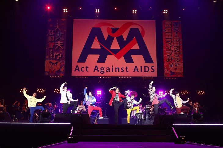 【動画】Act Against AIDS 2018「THE VARIETY 26」ダイジェスト<1>