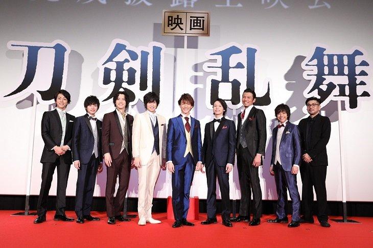 【動画】『映画刀剣乱舞』完成披露上映会 舞台挨拶ダイジェスト