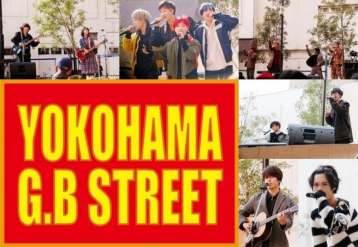 【動画】岩義人、平牧仁(シキドロップ)、FIZZY POP、中谷優心らが集結した「横浜GBS」第1回ダイジェスト